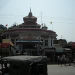 Bodoland, Assam