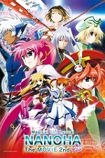 Mahou Shoujo Lyrical Nanoha The Movie 2nd