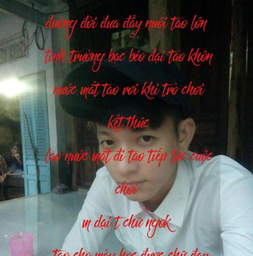 Ngô Tuấn Khang