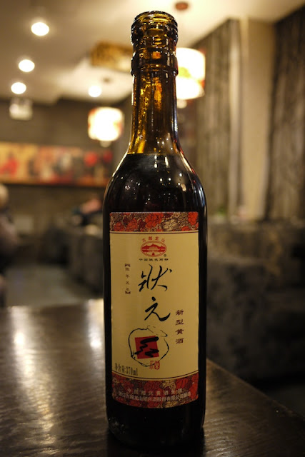 bottle of huangjiu in China