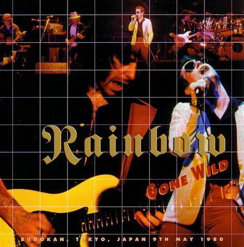 Rainbow - 1980-05-09 - Tokyo - Guitars101 - Guitar Forums