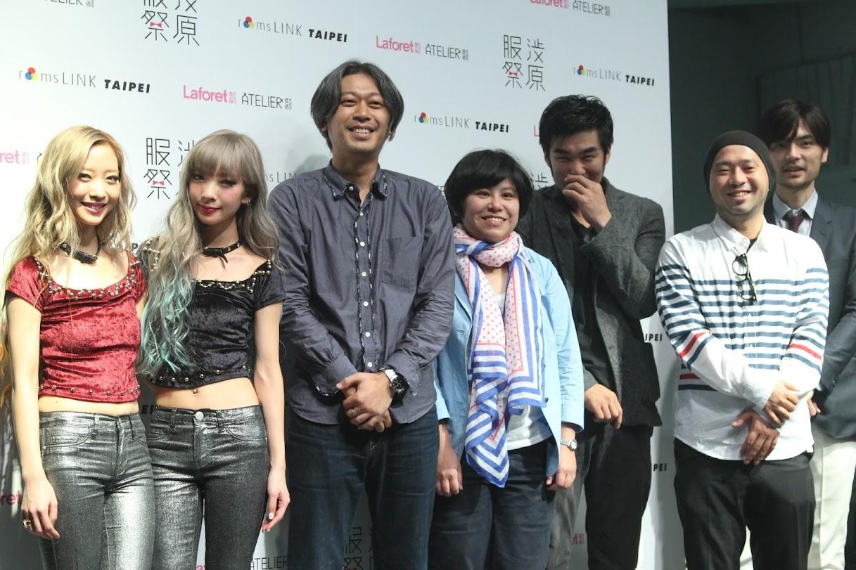 *roomsLINK in TAIPEI:盛大開幕11/8~11/11! 1