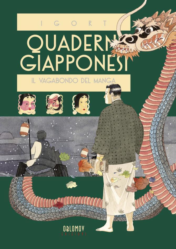 Quaderni Giapponesi Vol 2 Il Vagabondo Del Manga Di