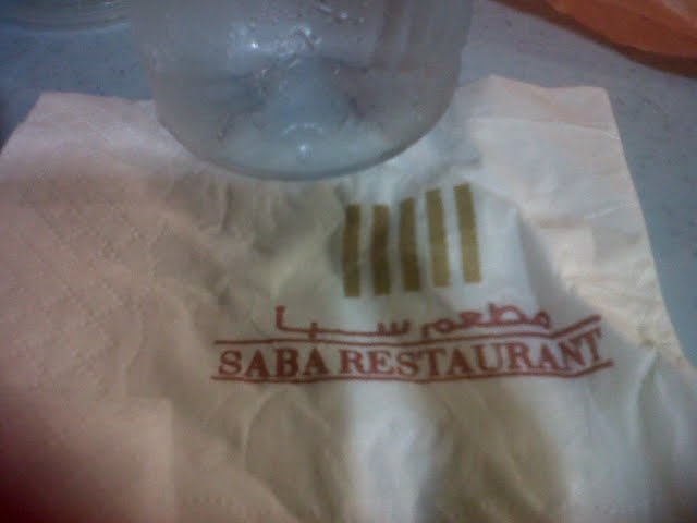 Saba' Restaurant Cyberjaya