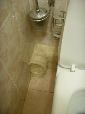 トイレの雑な配管