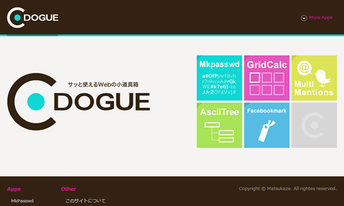 Codogue.com