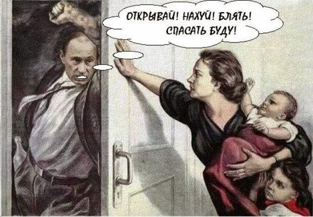 Путин не знает, как действовать в ближайшие месяцы, – глава МИД Польши - Цензор.НЕТ 8003