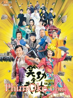 Giang Hồ Thất Quái Full - Princess And Seven Kung Fu Masters 2013 Poster