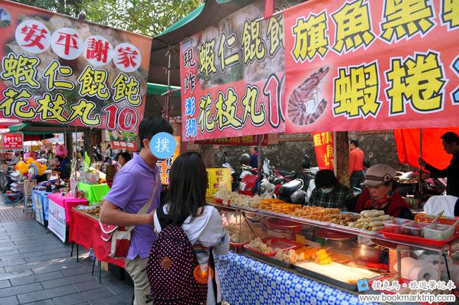 安平老街小吃