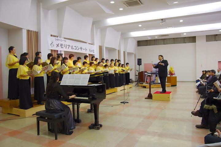 ひまわりコーラス「メモリアルコンサート Part2」(12/2)