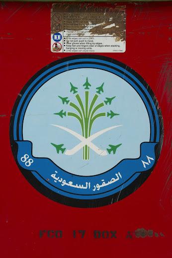 Saudi Hawks Equipment