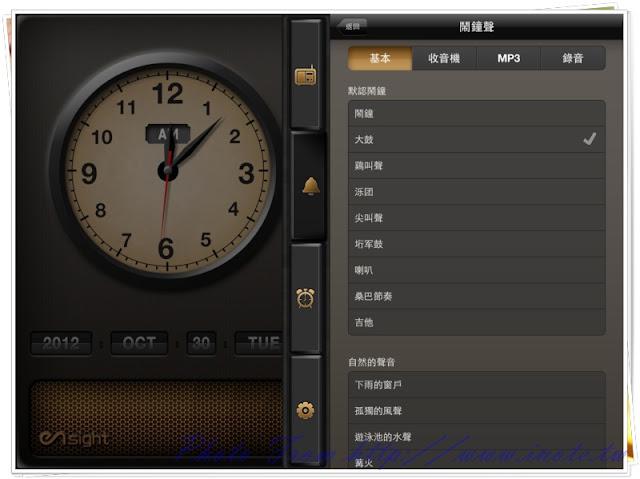 Radio%2520Alarm%2520Clock 8