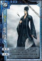 Xun You 6