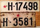 reg.oznake automobila, Hrvatska