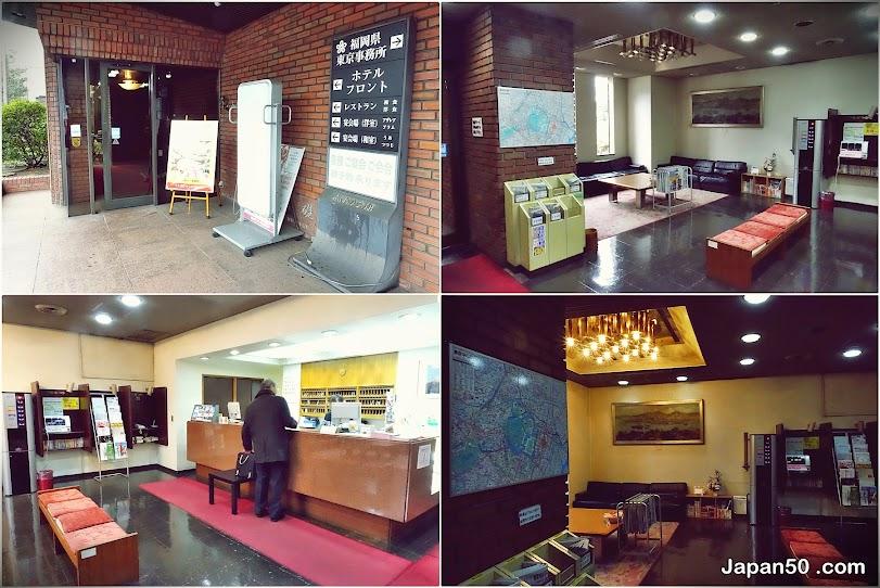 โรงแรมในโตเกียว-ที่พักชมซากุระ-Fukuoka-Kaikan-Hotel-ที่พัก ญี่ปุ่น ซากุระ-แนะนำ ที่พัก ญี่ปุ่น-เที่ยวญี่ปุ่น-เที่ยวญี่ปุ่นด้วยตัวเอง