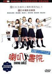 Jazz Swing Girl - Những cô gái nhạc jazz