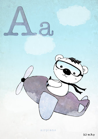 Airplane Bear