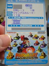 MARIOKART_card.JPG