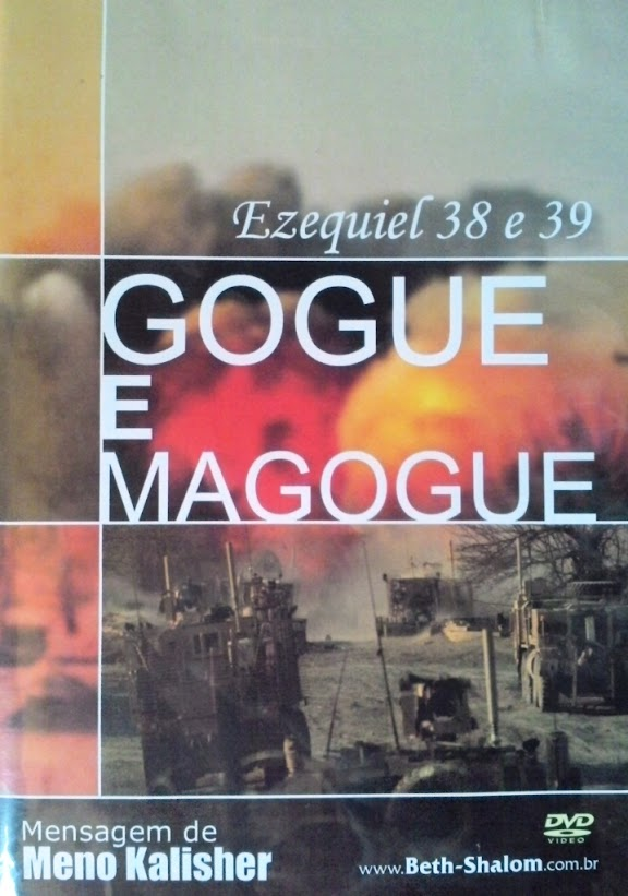 Gogue e Magogue – Meno Kalisher