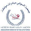 Association S
