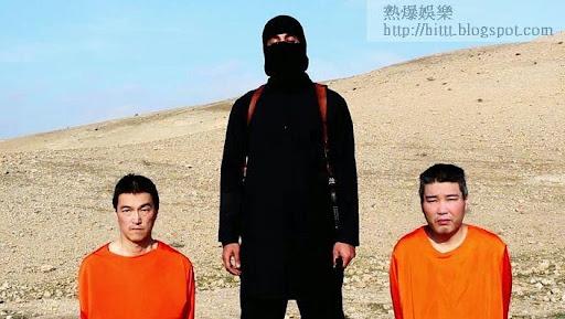 150122_CH_日本人質_伊期蘭國