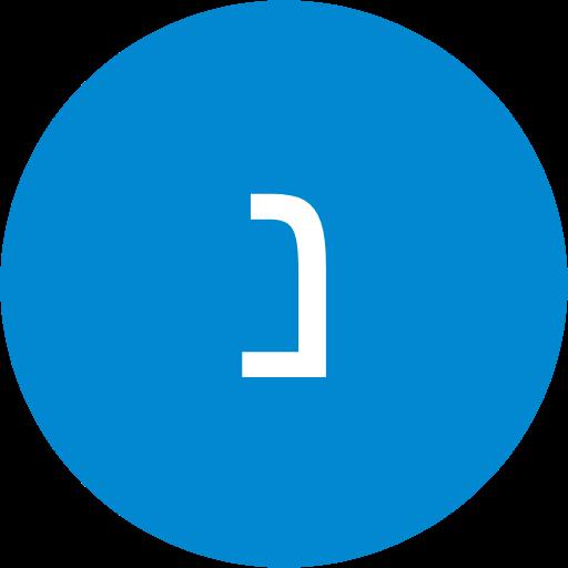 נטלי לוי