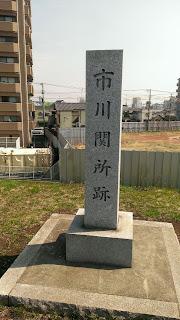 130316江戸川一周
