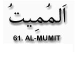 61.Al Mumit