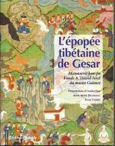 [Blondeau/Chayet: L'épopée tibétaine de Gesar, 2014]
