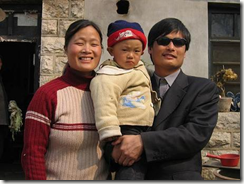 China: Blind activist and family tortured and beaten for opposing one-child policy