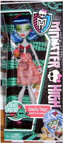 Monster High - Skull Shores: Ghoulia Yelps