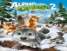 مشاهدة فيلم Alpha and Omega 2: A Howl-iday Adventure