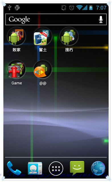 android%2525204.0 14