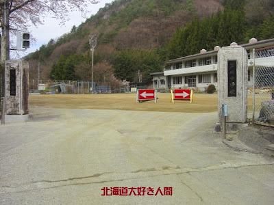 芦川 小学校 と 旧 芦川 中学校 ...