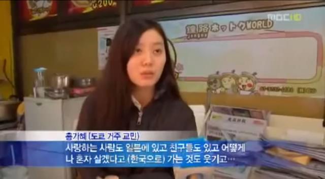 【韓国船沈没まとめ】虚偽のインタビューをした偽潜水士の女を逮捕/韓国人遺族、生存の子供に「謝罪しろ」と罵声