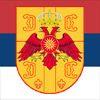 Вардарска Бановина (Јужна стара Србија/БЈРМ)