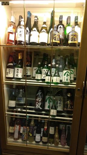 Japanisches Restaurant NihonBashi, Kärntner Str. 44, 1010 Wien, Österreich, Sushi Restaurant, state Wien