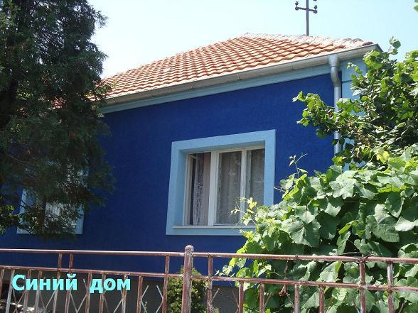 синий цвет картинки