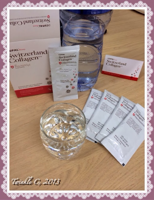 [SKIN] CUPAL BEAUTY 瑞士膠原蛋白美肌精華