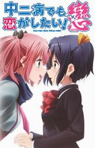 Tôi Muốn Hẹn Hò Với Bạn Đó! Phần 2 - Chuunibyou Demo Koi Ga Shitai! Ren poster