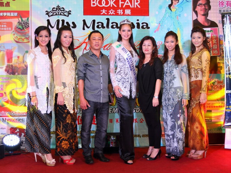 Miss Manjung Kebaya 2013 Preview Show | From Emily To You