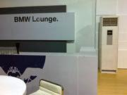 Jasa Rental AC Pada Acara Pameran Mobil-Mobil Terbaru BMW