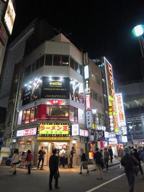 ネオンがきらめく夜の街、渋谷道玄坂