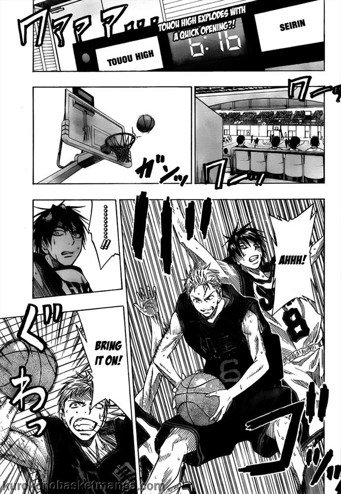 Kuroko no Basket Manga Chapter 43 - Image 01