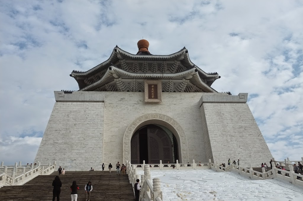 Chiang Kai-Shek Memorial Hall in Taipei