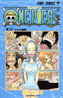 One Piece Manga Tomo 23