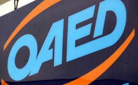 Ηλεκτρονικά και εξ αποστάσεως η ανανέωση της κάρτας ανεργίας του ΟΑΕΔ