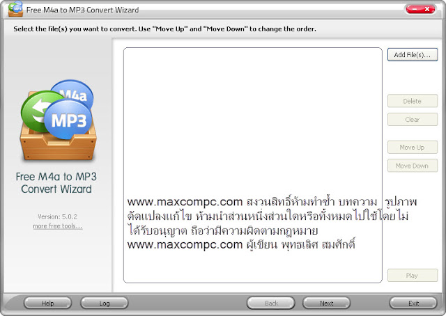 Free M4a to MP3 Convert Wizard