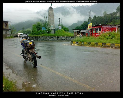 Syed Babar Photo 23