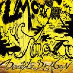 LM.C Double Dragon Type B